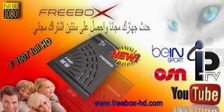 FREEBOX-F7007