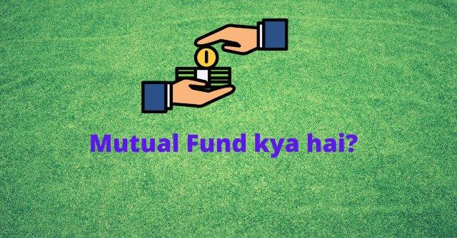 Mutual Fund kya hai | Mutual Fund kya hai Hindi me Jankari