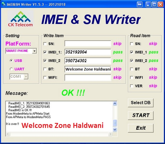 SOHEL TELECOM: All MTK Android IMEI REPAIR Tool (MTK ONLY) Free