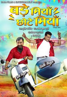 Bade Miyan-Chhote Miyan Bhojpuri Movie