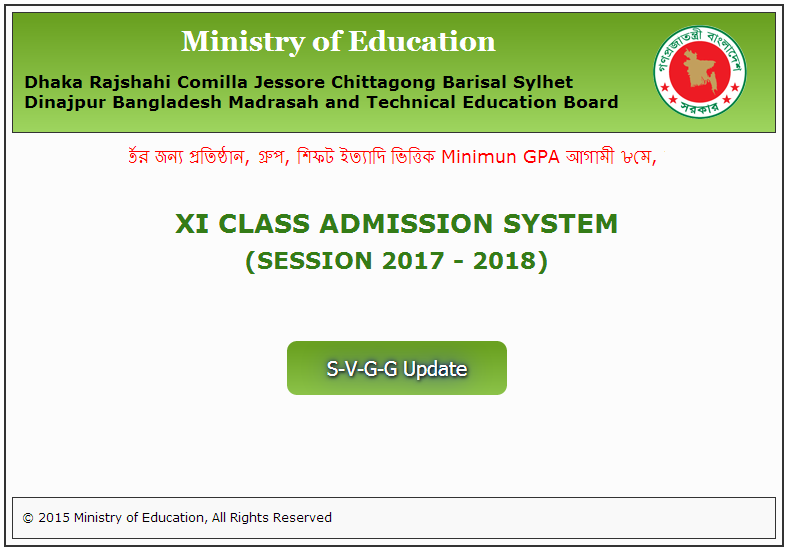 XI Class HSC College Admission Online Application Form 2017-2018