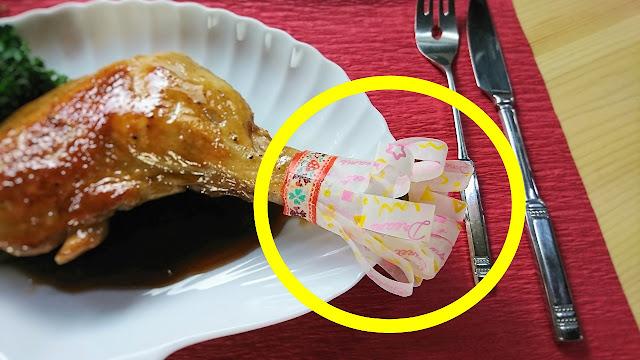 チャップ花(チキンレッグの持ち手・紙飾り)の作り方