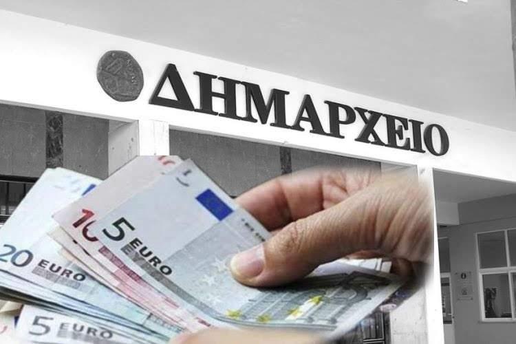 Ποσό 2,7 εκατ. ευρώ από τους ΚΑΠ στους δήμους της Λάρισας