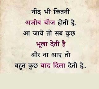 motivation status hindi 2018,motivational status images