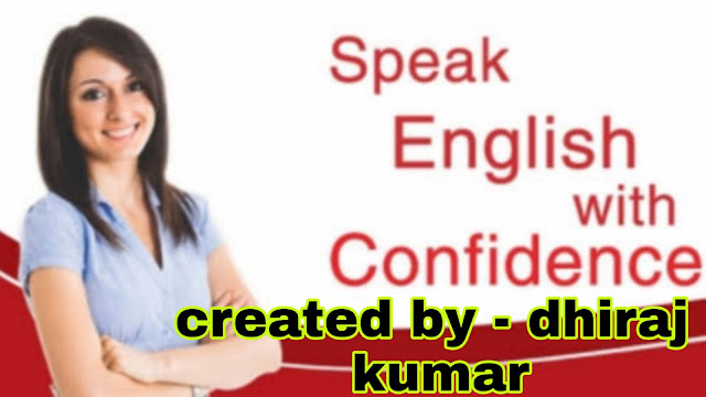 English Speaking and learn English Language । best way of learn English Language