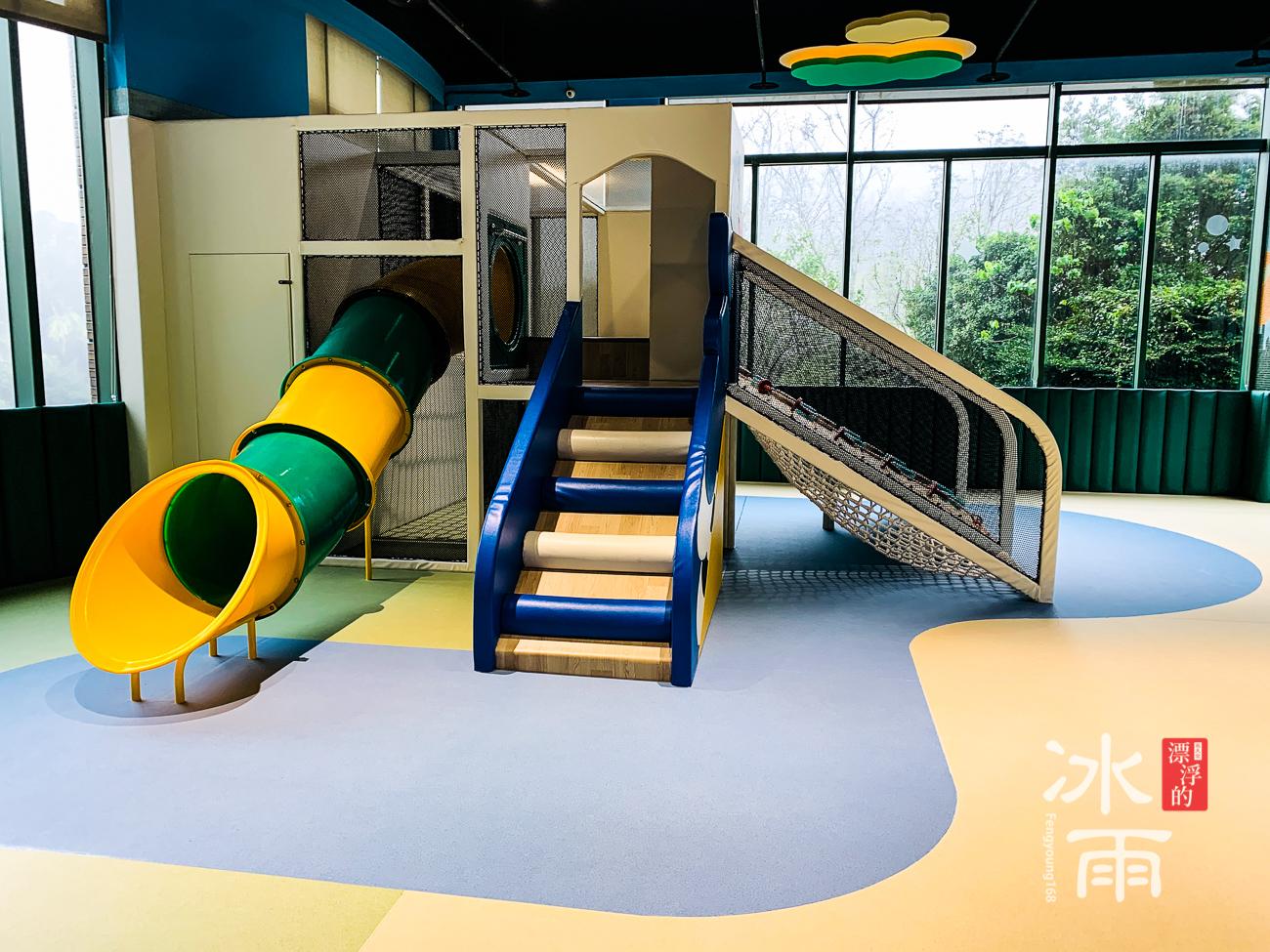 陽明山天籟溫泉會館|溜滑梯