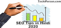 Seo Tips and Tricks in Hindi