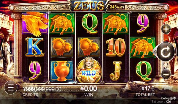 Main Gratis Slot Indonesia - Zeus CQ9 Gaming
