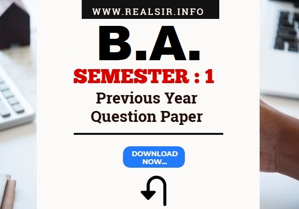 B.A. Semester-1 Previous Year Question Paper Download