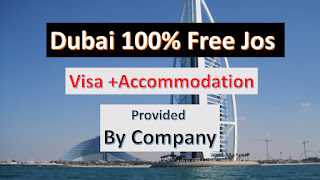 dubai jobs, dubai jobs with visa, dubai jobs salary, dubai jobs 2019, jobs in dubai airport, jobs in dubai 2019, job in dubai for Indian, jobs in dubai for freshers, urgent job vacancies in dubai,   jobs in dubai for foreigners, job vacancy in abu dhabi,
