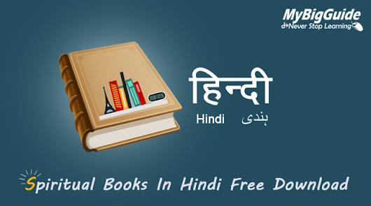 Geeta Press Gorakhpur Books Pdf Free Download aguilera corsa salute gradiator