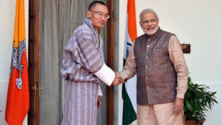 India and Bhutan signed MoU