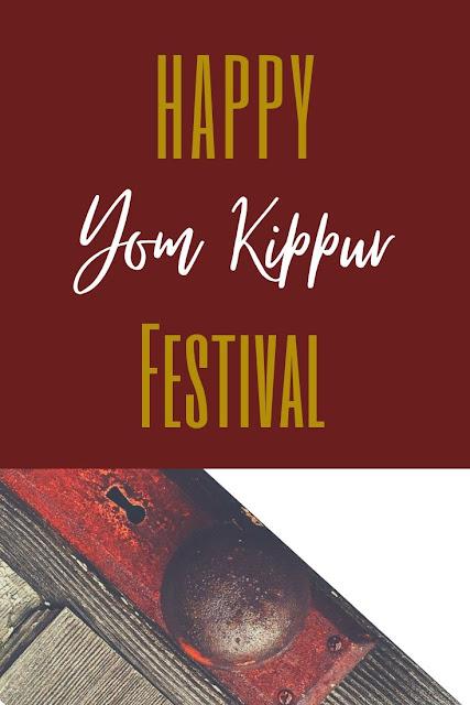 Happy Yom Kippur Festival Greeting Card | Day Of Atonement | Chag Yom Kippur Sameach | 10 Free Modern Greeting Cards