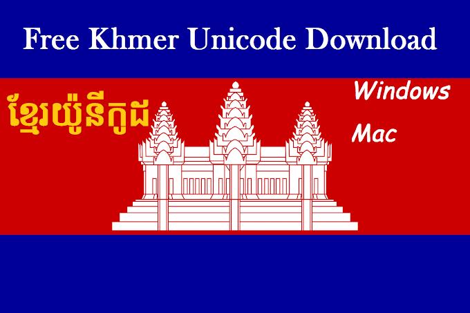 Khmer Unicode 2.1 full free download
