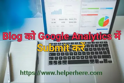Blog Ko Google Analytics Me Submit Kaise Karen