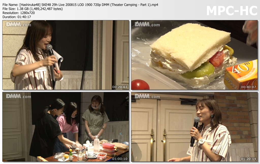 SKE48 29h Live 200815 LOD 1900 DMM (Theater Camping – Part 1)
