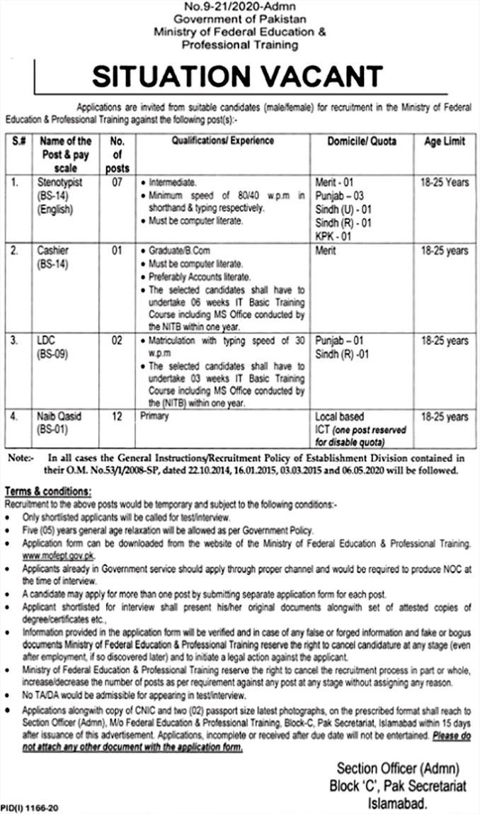JOBS | Government of Pakistan Ministry of Federal Education & Professional Training