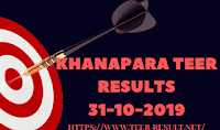 Khanapara Teer Results Today-31-10-2019