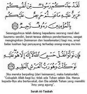 Ayat power