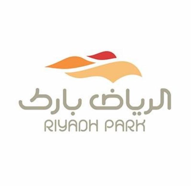 RIYADH PARK WILL BE FIRST TO OPEN CINEMA IN SAUDI ARABIA