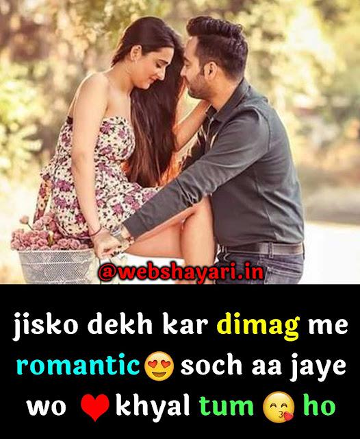 love romantic status hindi image download photo