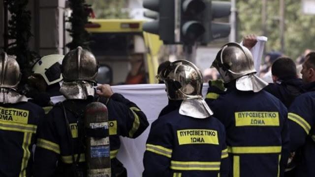 Πυροσβεστικό Σώμα: Πως μπορώ να γίνω Εθελοντής Πυροσβέστης