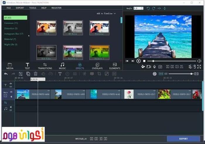 تحميل برنامج movie maker كامل لويندوز 10 عربي موفي ميكر برابط مباشر