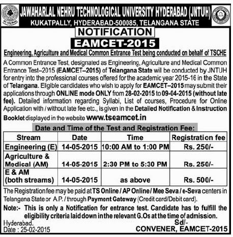 TSEAMCET.in Notification scheduled dates 2015