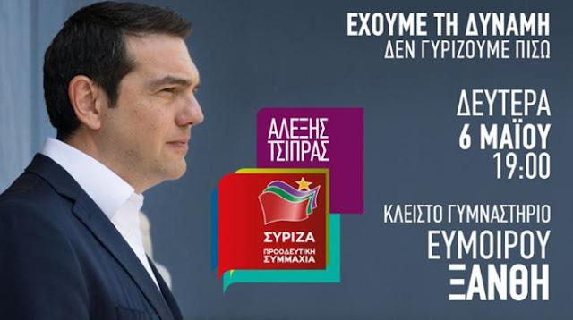Ο Τσίπρας οργώνει την Ελλάδα γεμίζοντας γήπεδα κι ο Μητσοτάκης αρκείται σε σκηνοθετημένες περιοδείες με κομπάρσους