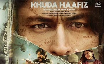 Khuda Haafiz Title Song Lyrics and Video - Khuda Haafiz (2020) || Vidyut Jammwal, Shivaleeka Oberoi | Vishal Dadlani