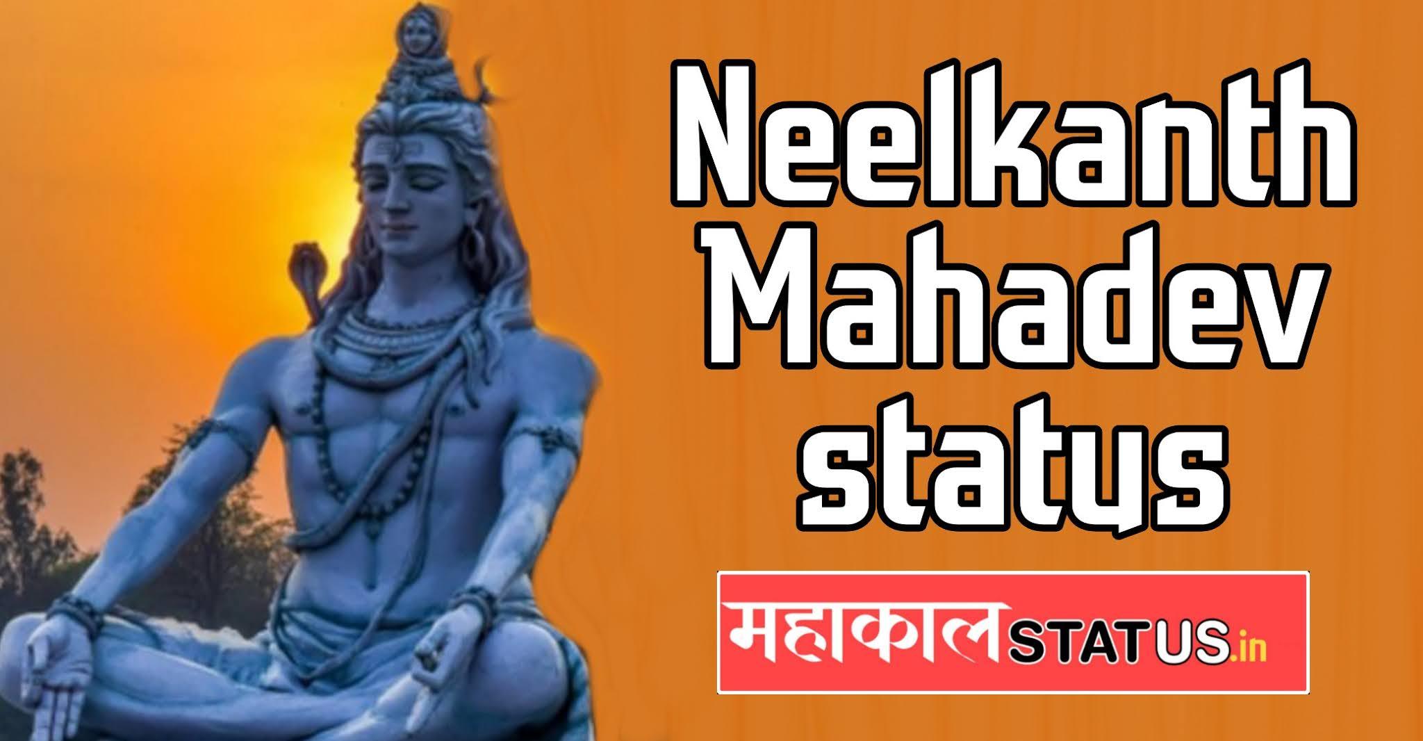 Neelkanth Mahadev Status