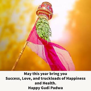 Happy Gudi Padwa Wishes 2021