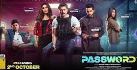 Password Bengali movie Download