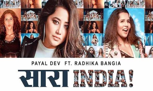 Saara India Lyrics