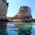 Αντίπαξοι:Η κρυμμένη μαγική παραλία  με τα επιβλητικά βράχια στην είσοδο της![βίντεο]