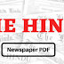 Today The Hindu Newsepaper FREE PDF Download - 15th October 2020