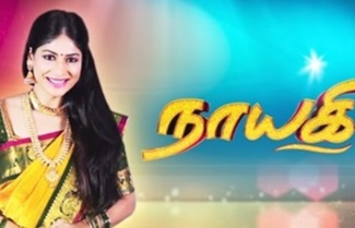 Naayagi 21-09-2018 Tamil Serial