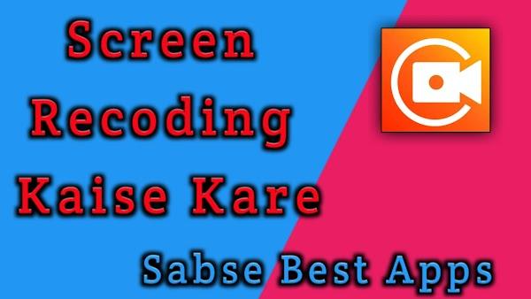 Screen Recording Kaise Karte hai |Best Apps