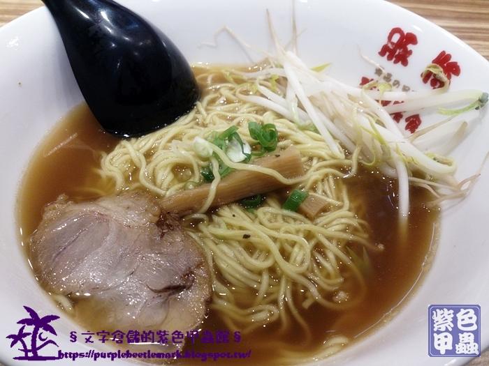 九州豚將拉麵中華店醬油拉麵