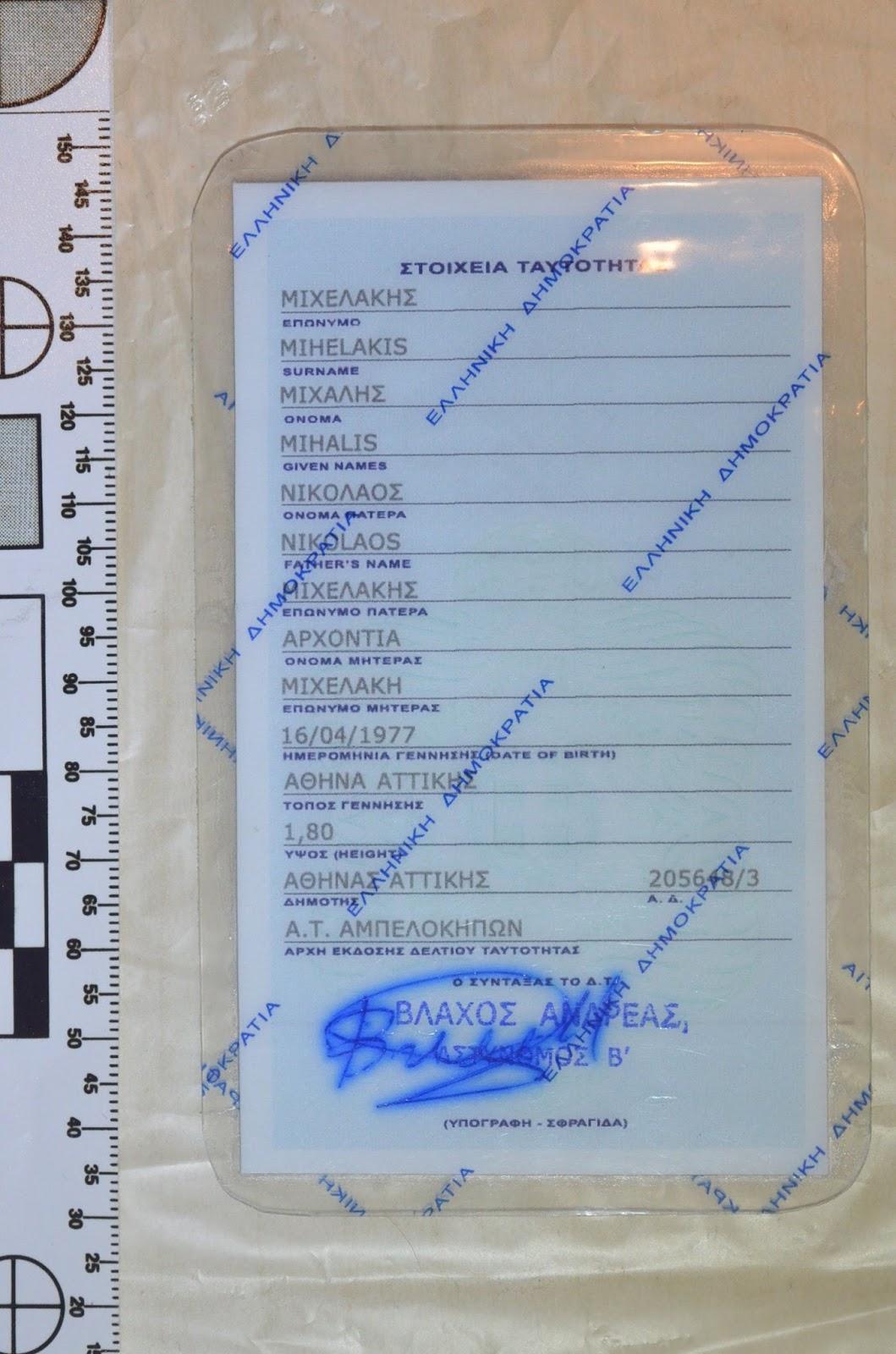 θείες αριθμούς τηλεφώνου για dating σε Λαχόρη