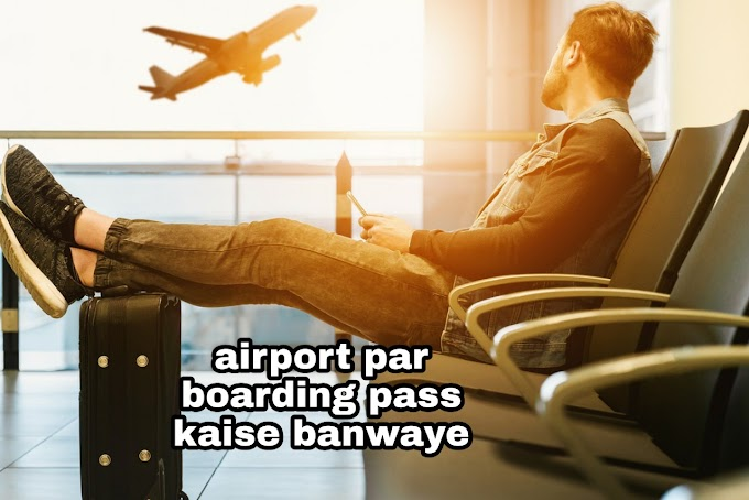 First Time Flight Journey Tips In Hindi In India
