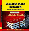 IndiaBix Math Solutions - Recent Publication PDF Download