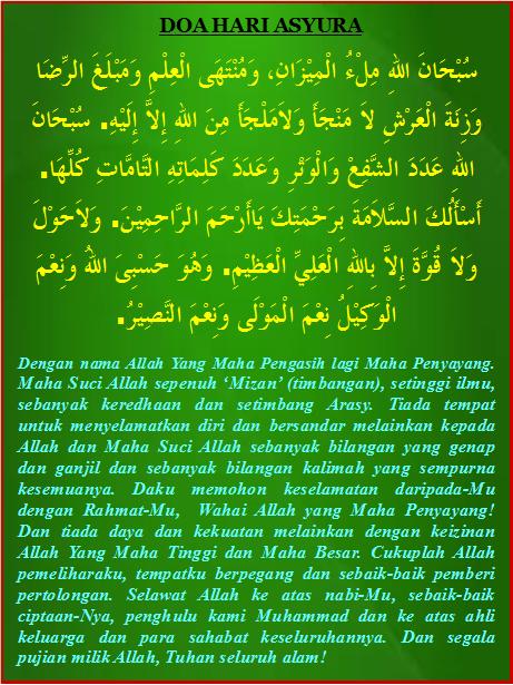 Doa Hari Asyura
