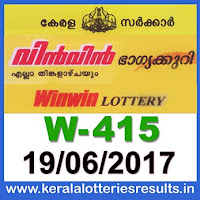 win-win lottery w 415, win-win lottery 19.6.2017, kerala lottery 19.6.2017, kerala lottery result 19.6.2017, kerala lottery result 19 06 2017, kerala lottery result win-win, win-win lottery result today, win-win lottery w 415, keralalotteriesresults.in-19-06-2017-w-415-win-win-lottery-result-today-kerala-lottery-results, kerala lottery result, kerala lottery, kerala lottery result today, kerala government, result, gov.in, picture, image, images, pics, pictures