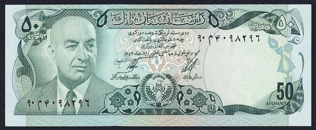 Afghanistan Banknotes 50 Afghanis banknote 1973 President Mohammad Daud Khan