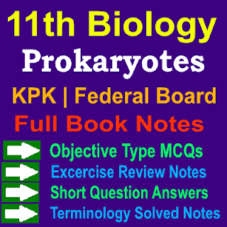 Federal Board and KPK Board First Year Notes Biology