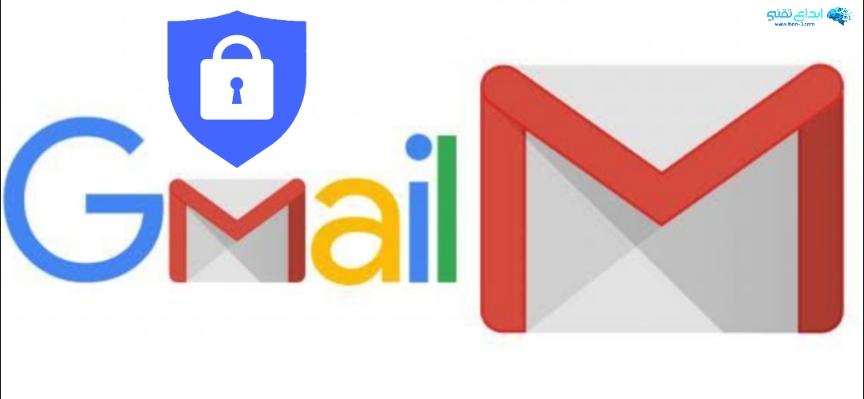 جوجل تطلق تحديث Gmail الجديد لإضافة قائمة الإعدادات السريعة التي حصل جيميل2020
