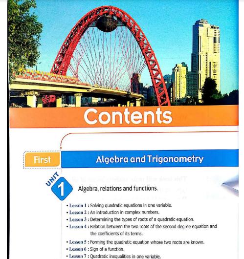 تحميل كتاب المعاصر ماث math للصف الاول الثانوى لغات ترم اول pdf 2021