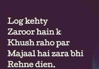 Sad Dps, Sad Dps for WhatsApp, Sad WhatsApp DP, Boys Sad Pic