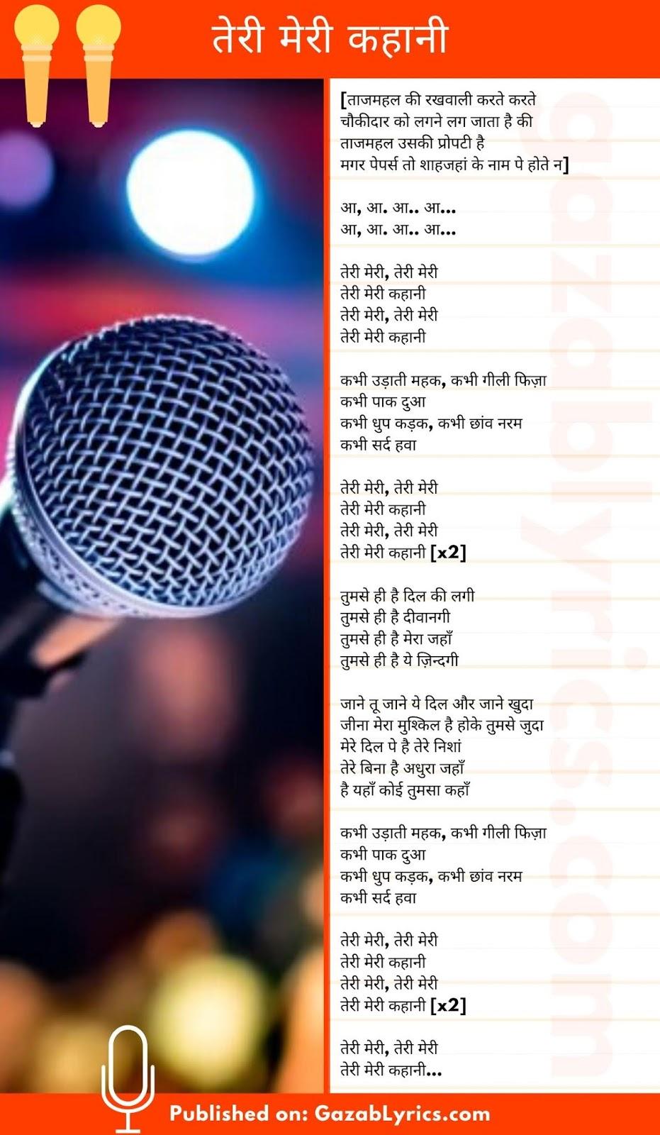 Teri Meri Kahani song lyrics image